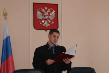Владимир Путин назначил тагильчанина судьёй Свердловского облсуда