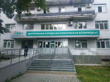 «Ушли все, кроме одного врача». Из больницы Екатеринбурга уволились 80 медиков