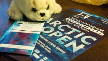 В марте в «Красногвардейце» покажут Арктику