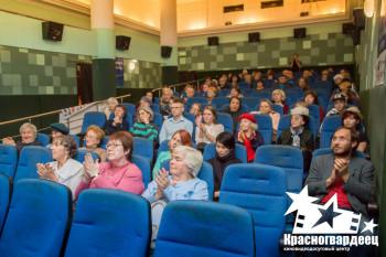Кинотеатр «Красногвардеец» вводит недорогие киносеансы по выходным