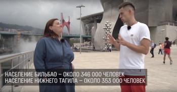 Юрий Дудь сравнил испанский Бильбао с Нижним Тагилом в новом выпуске своего шоу