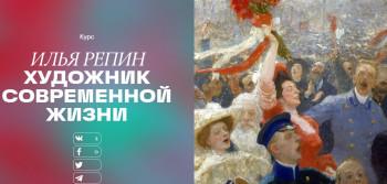 Третьяковка вместе со студией Лебедева создала онлайн-проект по истории живописи