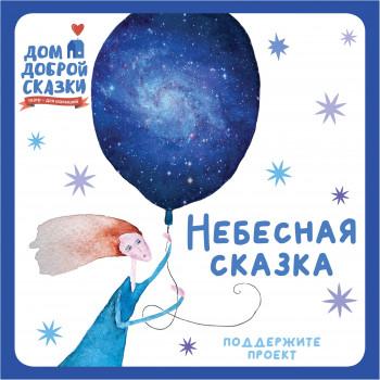 Проекты «Маленького театра», театра кукол и музея искусств вошли в шорт-лист грантового конкурса ЕВРАЗа