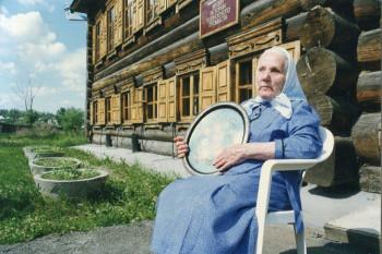 В Нижнем Тагиле презентуют новое издание о мастерице лаковой росписи по металлу Агриппине Афанасьевой