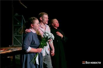 «Маленький театр» участвует в грантовом конкурсе ЕВРАЗа с постановкой о борьбе с онкологией