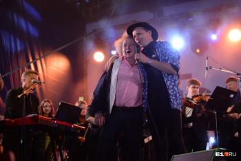 Екатеринбургский фестиваль «Ночь музыки» в 2020 году пройдёт 26 июня