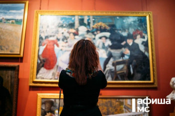 Стала известна тема акции «Ночь искусств — 2019»
