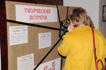 Комедия о стрелках свердловских киношников с бандитами открыла докфестиваль «Россия» в Нижнем Тагиле