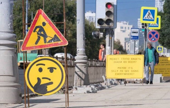 Уральские художники стилизовали арт-объекты под знаки ремонтных работ и установили их на дорогах Екатеринбурга (ФОТО)
