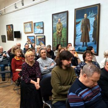 Музей искусств Нижнего Тагила запускает серию образовательных лекций