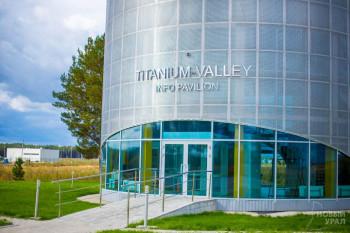 Компания Huhtamaki расторгла договор и отказалась от размещения производства в «Титановой долине»