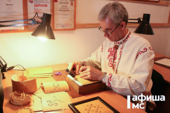 Города Среднего Урала, развивающие народные промыслы, получат субсидии