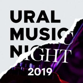 Ural Music Night — 2019 под угрозой срыва. Об этом сообщил директор фестиваля Евгений Горенбург