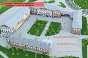 Мэрия Нижнего Тагила ищет проектировщиков для масштабной реконструкции главного здания музея-заповедника