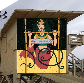 Рисунки екатеринбургских художников могут украсить Тель-Авив к «Евровидению»