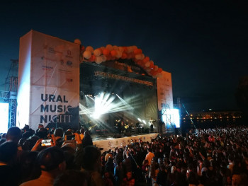 На «Уральской ночи музыки» выступят Little Big и Brainstorm