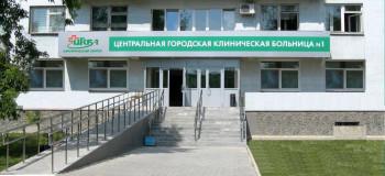 Областной минздрав начал разбираться с проблемой массового увольнения персонала из ЦГКБ № 1