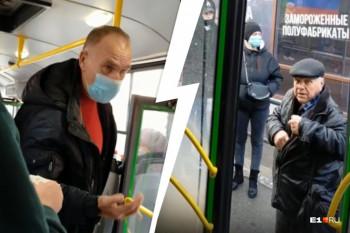 В Екатеринбурге пассажир вытолкал из автобуса ковид-диссидента (ВИДЕО)