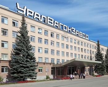 «Уралвагонзавод» проиграл суд по госконтракту с Минобороны