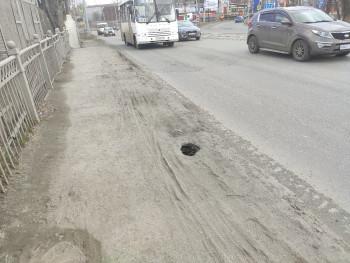 Мэрия Нижнего Тагила намерена потратить на реконструкцию моста по улице Циолковского более миллиарда рублей