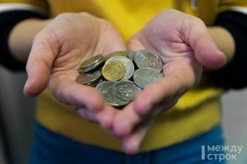 Тагильчане смогут обменять мелочь из копилки на памятные монеты