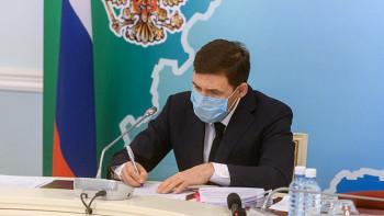Евгений Куйвашев запретил работу общепита и увеселительных заведений с 23:00 до 6:00, а также обязал установить в кафе и ресторанах защитные экраны между столами