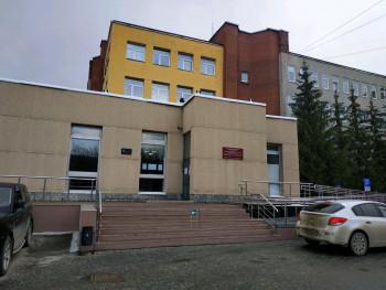 В Екатеринбурге институт дерматологии перепрофилировали в госпиталь для пациентов с коронавирусом