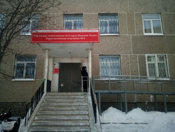 Оперштаб опроверг перепрофилирование поликлиники на ГГМ в Нижнем Тагиле под коронавирусных больных. Ранее само медучреждение сообщало другую информацию