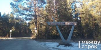 В Баранчинском прошли общественные слушания по поводу строительства фабрики УГМК