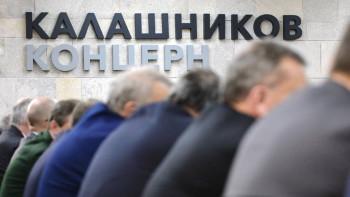 Бывший заместитель министра транспорта за миллиард рублей приобрёл концерн «Калашников»