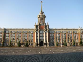 В Екатеринбурге чиновница попала под следствие за аферу на 300 тысяч рублей
