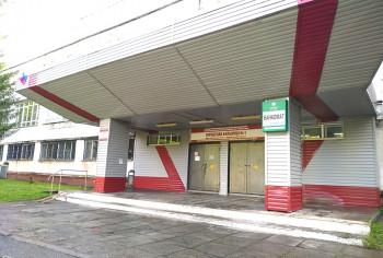 Горбольница № 1 на Вагонке срочно набирает медперсонал для лечения пациентов с пневмониями и ОРВИ