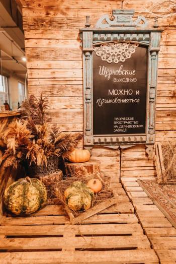 В «АртРезиденции» в Черноисточинске откроют парк скульптур из сена