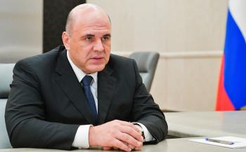Премьер-министр Мишустин выделит семьям с детьми ещё 61,8 миллиарда рублей