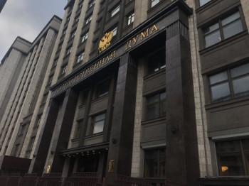 В Госдуме одобрили законопроект о неприкосновенности экс-президентов РФ