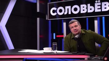 Роскомнадзор потребовал от Google снять ограничения с канала Соловьёва на YouTube