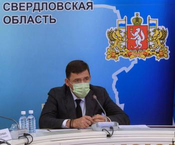 Губернатор Свердловской области продлил ограничительные меры в регионе до 7 декабря, но допустил возможность отмены дистанта для учеников 9-х классов