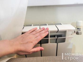 «Если будет –30, придётся костёр в квартире разводить!» Жители дома на Вагонке жалуются на холодные батареи