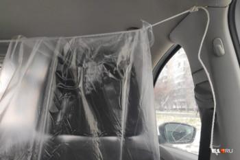 По решению прокуратуры Евгений Куйвашев внёс изменения в указ о защитных экранах в такси