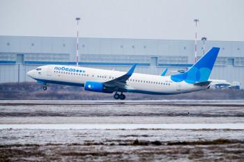Росавиация требует наказать сотрудников лоукостера «Победа» за полёт по «фаллической» траектории в поддержку Дзюбы