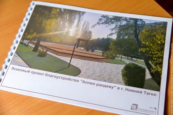 В 2021 году в Нижнем Тагиле за 156 млн рублей создадут «Аллею рандеву» у медколледжа и реконструируют две зоны отдыха