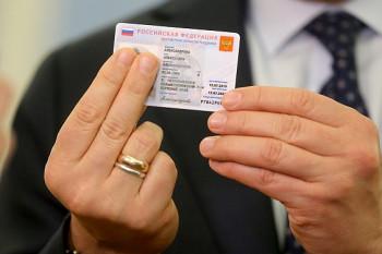 «При утере можно заблокировать». В МВД рассказали, как будет выглядеть электронный паспорт