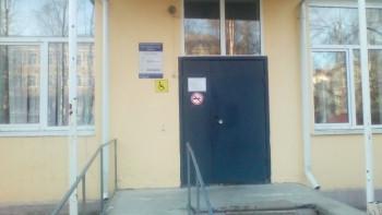 В Серове сократят врачей и медперсонал кожно-венерологического отделения