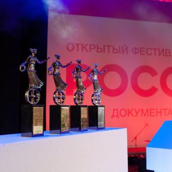 В Екатеринбурге вручили призы фестиваля документального кино «Россия»
