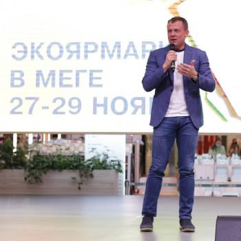В Свердловской области в экологической ярмарке от СОФПП приняли участие более 50 уральских компаний