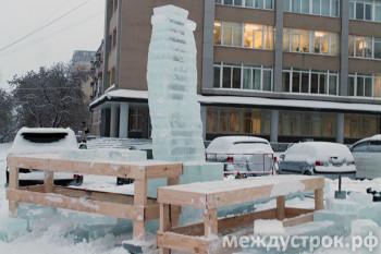 С 1 декабря в центре Нижнего Тагила перекроют автомобильное движение из-за строительства новогоднего ледового городка