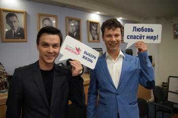 Свердловский фильмофонд объявил о приёме роликов на конкурс социальной рекламы