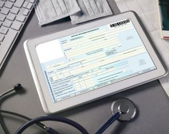 В Свердловской области пациентам разрешат закрывать больничные листы без посещения больницы