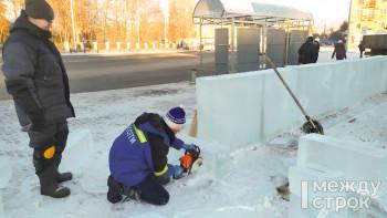 В Нижнем Тагиле началось строительство ледового городка