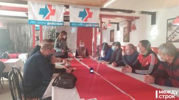 Независимый межрегиональный профсоюз «Действие» провёл закрытую встречу с водителями скорой помощи Нижнего Тагила